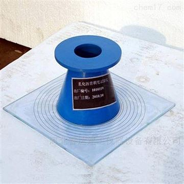沥青标准稠度测定仪