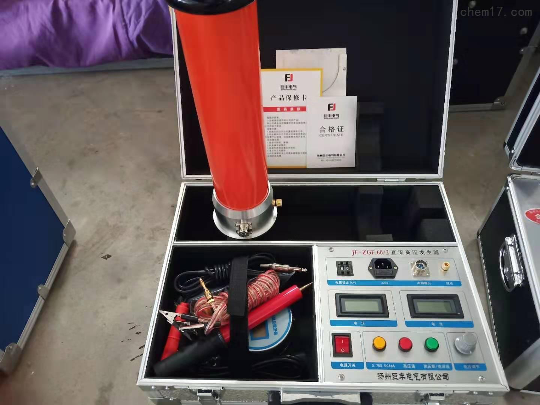 分体直流高压发生器四级电力资质