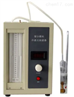 MHY-00523馏分燃料冷滤点抽滤器
