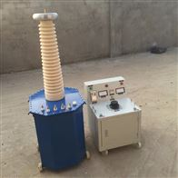 5kVA/50kV油浸式试验变压器厂家报价