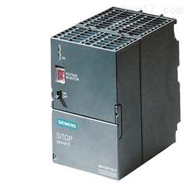 西门子PS3075A电源模块
