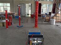 75kva/75kv变频串联谐振试验装置厂家制造