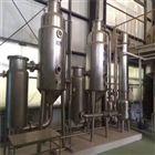 公司求购二手单效浓缩蒸发器不限年份