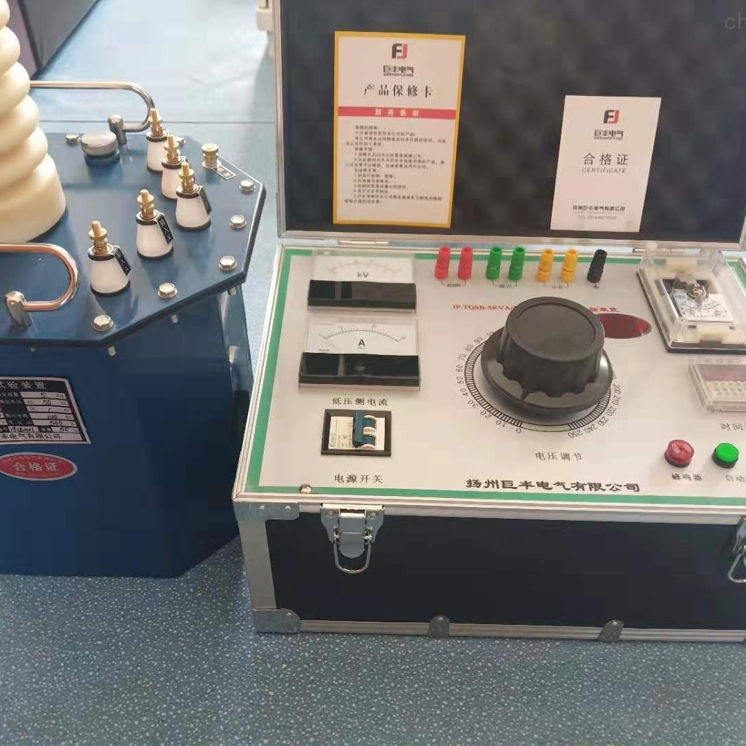 上海四五级电力资质办理|工频耐压试验装置