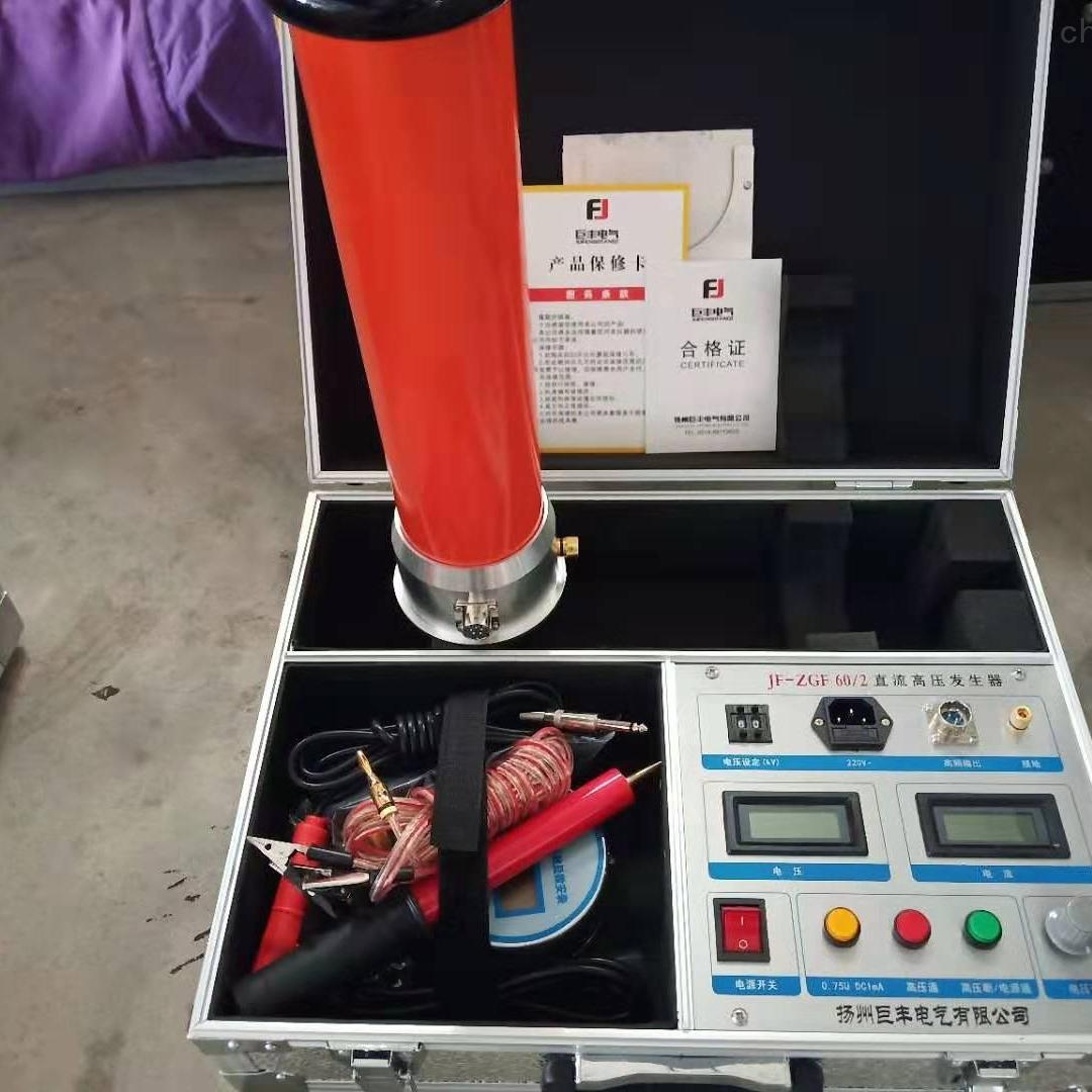 四五级承试设备直流高压发生器