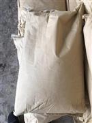日化原料防腐杀菌剂苄索氯铵121-54-0
