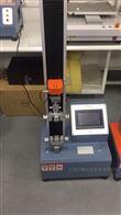QB-8106A皮革拉伸试验机 皮料拉力测试机