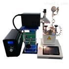 光化学高压反应釜