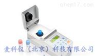 MKY-TDR-Z200 比濁儀/細菌濁度計