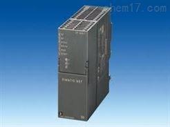 SCSI交换机