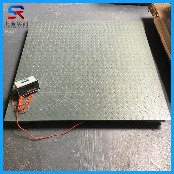 XK3190-C8+电子地磅秤,带信号输出功能