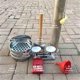 煤坚固性系数试验仪