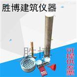 煤坚固性测定仪