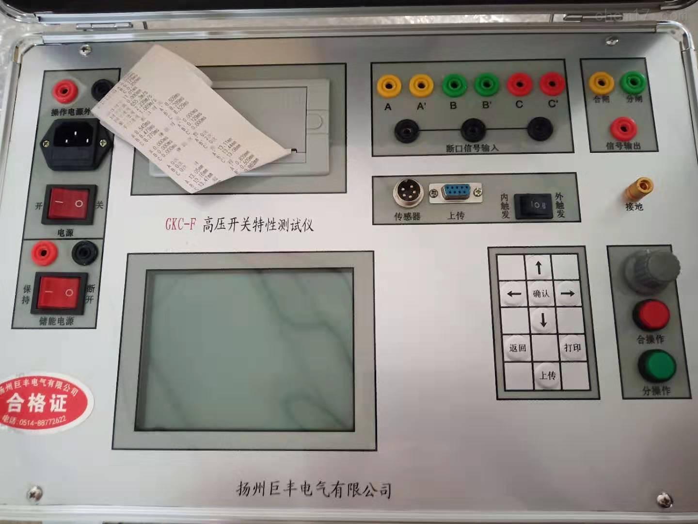江苏智能型断路器特性测试仪