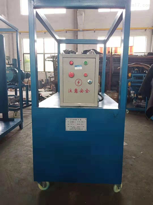 承修承装承试设备资质≥2000m真空泵