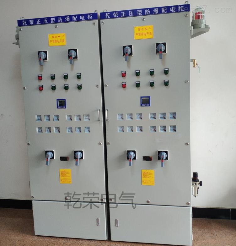 压滤机正压型防爆柜