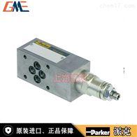 ZDV-A021S0D5Parker派克ZDV-A021S0D5先导式溢流阀