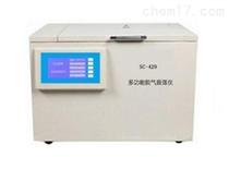 HX1170型脱气振荡仪 深圳特价供应