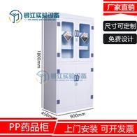 YPGYJ-07内蒙古实验室设备全钢药品柜 器皿柜