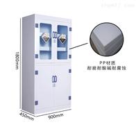 YPGYJ-08河南PCR实验室铝木样品柜药品柜厂家