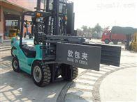NRJ-TM合力1-3吨叉车称重系统/叉车夹包机改装称重