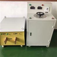 单相温升试验装置大电流发生器巨丰电气