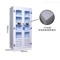 YPGYJ-31湖南实验室成套设备PP耐酸碱柜 样品柜
