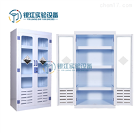 YPGYJ-23辽宁PCR实验室铝木药品柜 器皿柜 样品柜