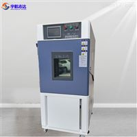 Y-HE-225L高低温湿热测试箱