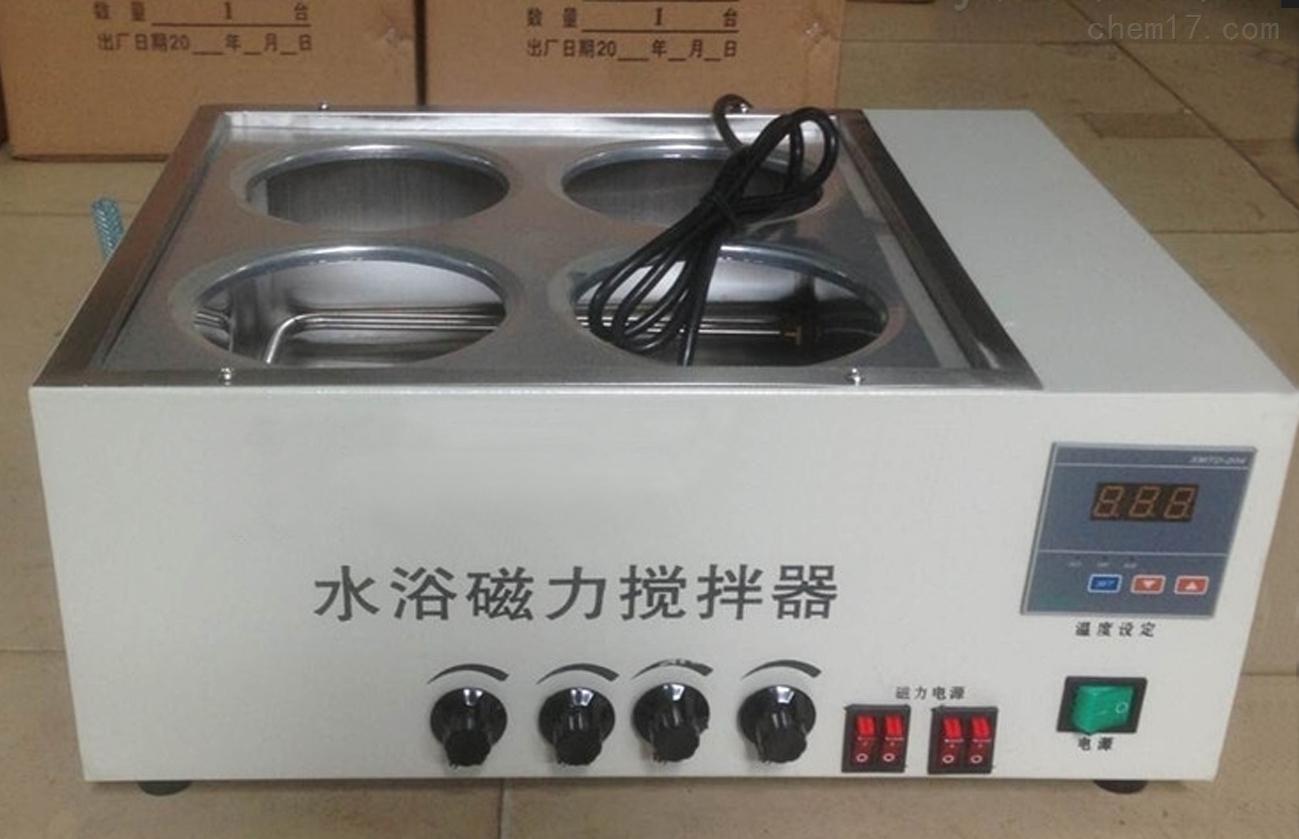 数显磁力搅拌水浴锅