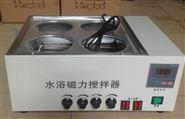 數顯磁力攪拌水浴鍋