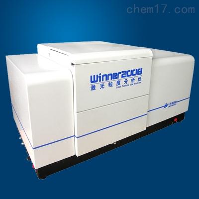 湿法大量程激光粒度仪