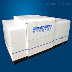 Winner2008湿法大量程激光粒度仪