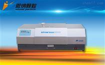 Winner3003全自动激光粒度测定仪