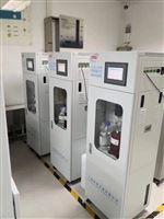 高精度免維護多參數水質分析儀器DCSG-2099