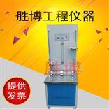 土工布透水性测定仪/试验装置