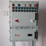 BYK除尘器变频防爆PLC控制柜