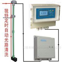 ZDY2000污水浊度仪测量仪