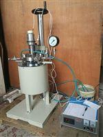GY-01實驗室高壓攪拌裝置,實驗室小型反應釜價格,實驗室小型反應釜專業廠家