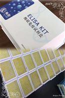 小鼠血浆α颗粒膜蛋白GMP-140)ELISA试剂盒