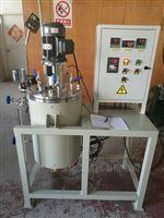 長期供應實驗室反應釜控制儀