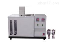 HSY-0404石蜡光安定性测定器