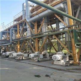 70大量销售三效强制循环蒸发器 -钛材冷凝器