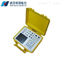 HDXL-2000输电线路工频参数测试仪-电力工程用
