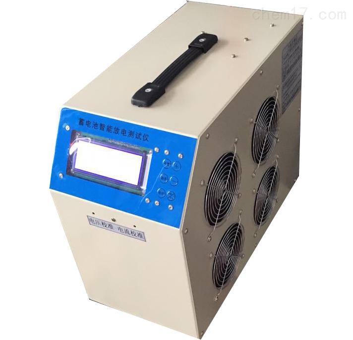 智能化蓄电池在线充放电测试仪