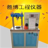 砖瓦抗折试验机/试验装置