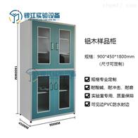 YPGYJ-26青海实验室PP样品柜 试剂柜 药品柜