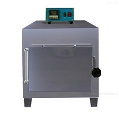 GC-508石油产品灰分测定仪