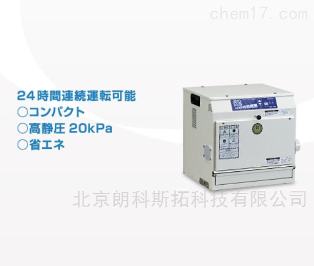 日本AMANO安满能吸尘器VF-2S除尘器