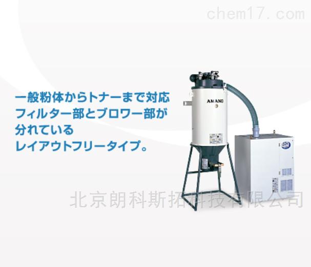 日本AMANO安满能高压除尘器IP / IX / IB